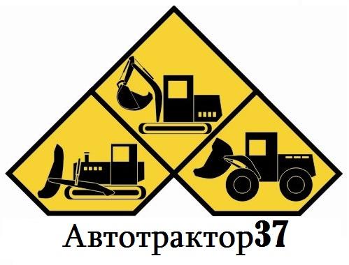 Автотрактор37 - Ремонт тракторов